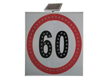 道路交通标志图解--限速标志   不常见道路交通标志 最低限